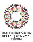 lomrdk_logo_w